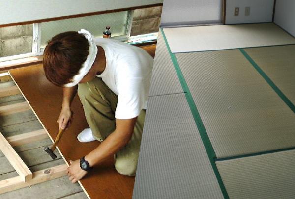 フローリング&畳の張替え
