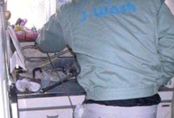 配水管清掃(※オゾンクリーン)